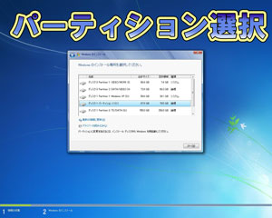 Windows7RC2