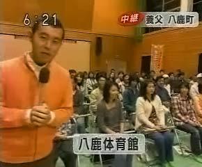 NHK KOBE発2