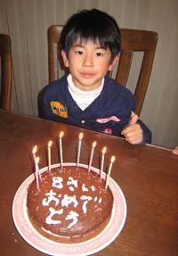 長男誕生日2