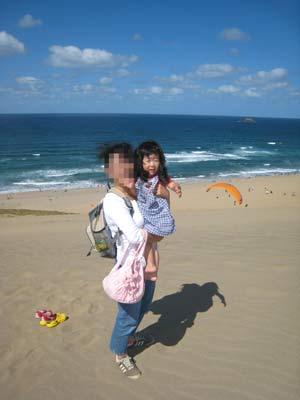 鳥取砂丘15