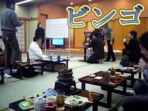 2008互助会新年会ビンゴ