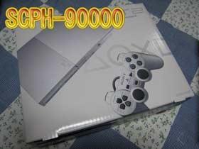 新型PS2ー900001