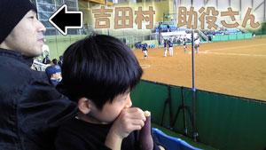 2009全国身体障害者野球大会4