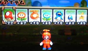 Wiiマリオコンプ8