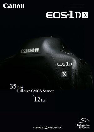 EOS1D-X