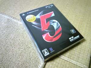GT5_2