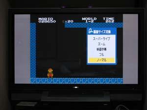 D端子Wii4