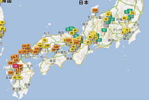 aqicn-japan-130131