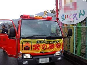 防火パレード8