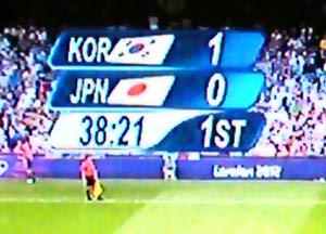 日韓3位決定戦5
