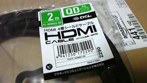 HDMI3
