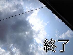 金星太陽面通過撮影15