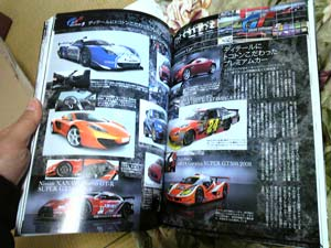 GT5BOOK6