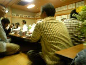 教育懇談会2