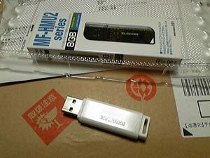 USB8GB3