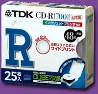 CD-R80PWDX25CS
