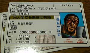 ワンピースカード2