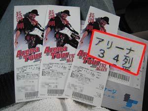 長渕剛20101218_1
