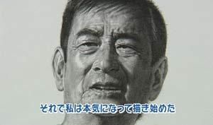 坂本七海男さん3