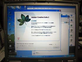 HDD換装6