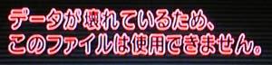 Wii-マリオ4