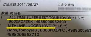 布袋DVD3