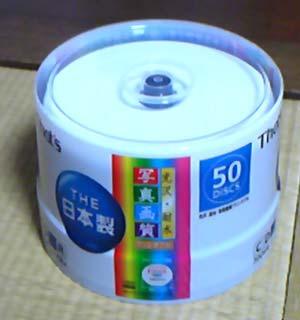 CD写真レーベル3