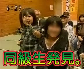 NHK KOBE発4