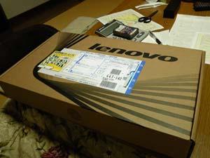 LenovoG570_1