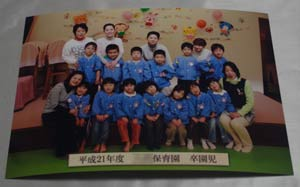 卒園記念DVD4