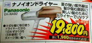19800