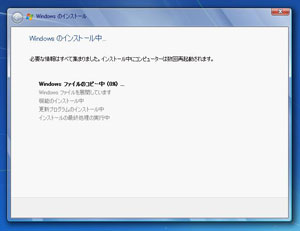 Windows7RC3