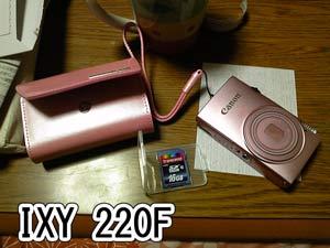 IXY220F1