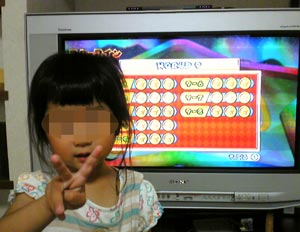Wiiマリオコンプ3
