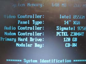 HDD換装4