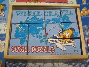 キュービックパズル3