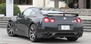 GT-R5