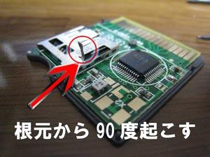 R4修理4