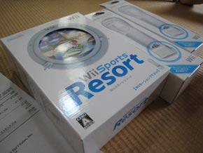 Wii-Sports-Resort2