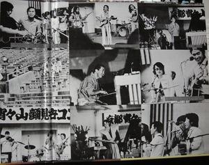 宵山CD1