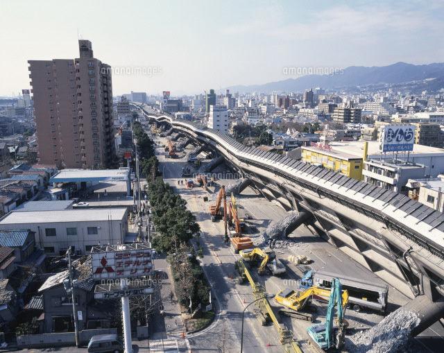 震災1 Enjoy Life! : 阪神大震災 Enjoy Life! 音楽、お酒、ボウリング、