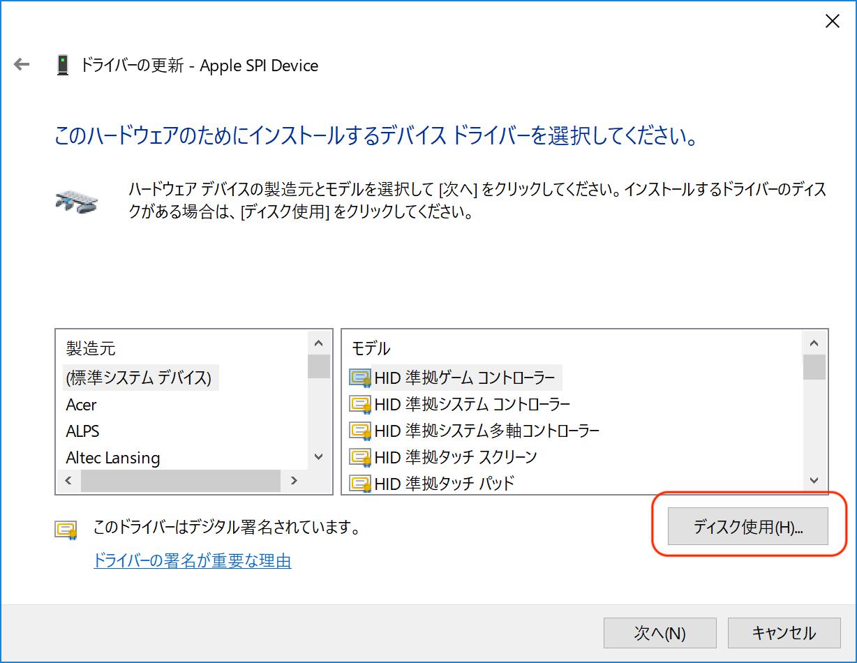 5_6updatedriver