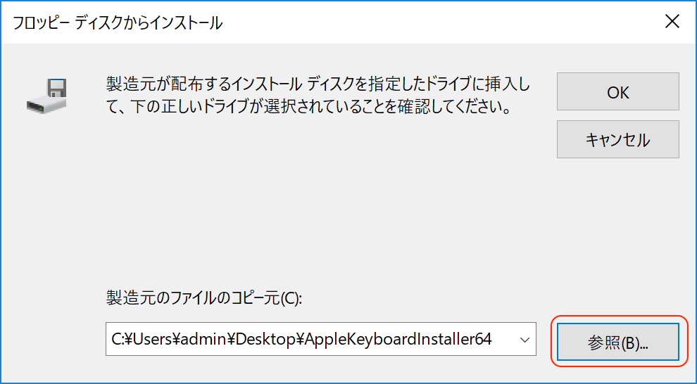 5_7updatedriver