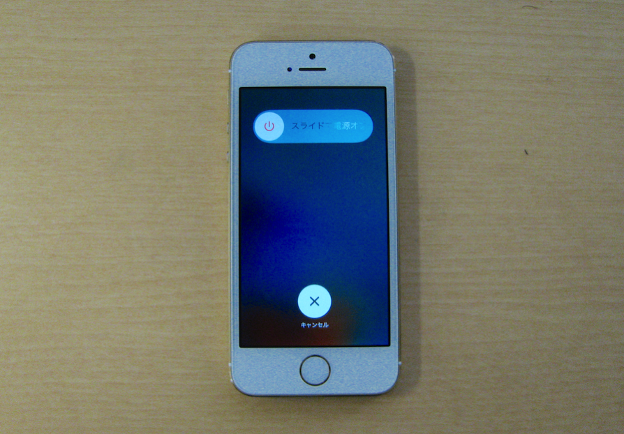 Iphone stop