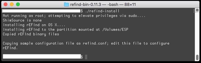 refind_install_result