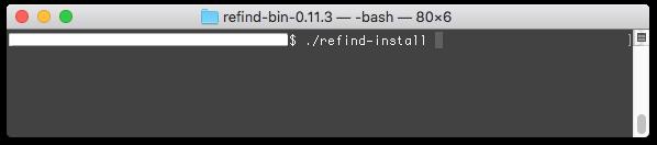 refind_install