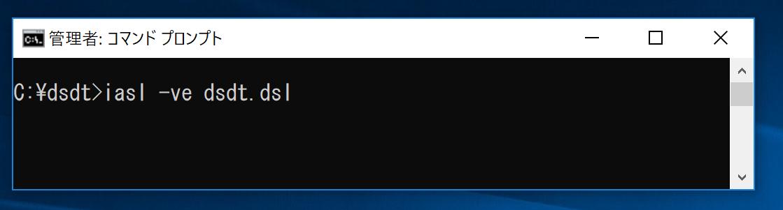 command_dsdt_aml