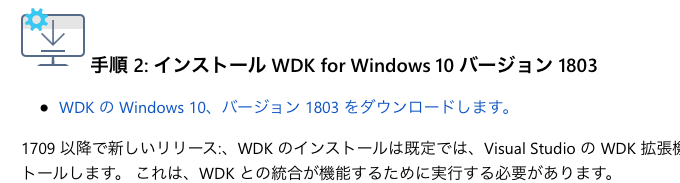 wdk_download_place