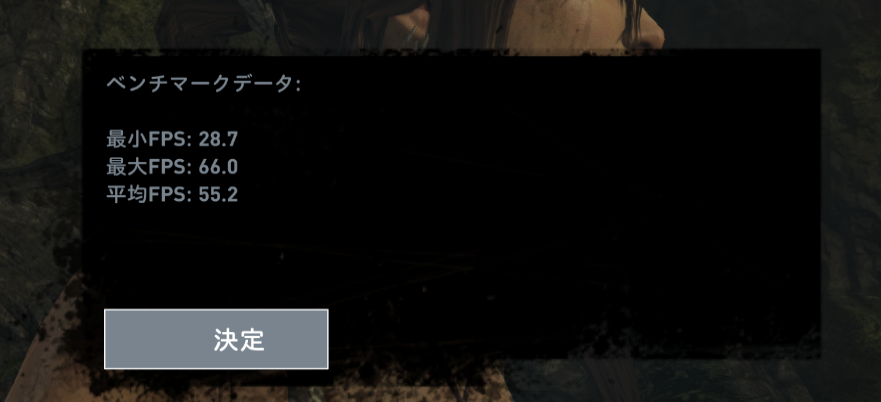 macbook_mac_tombraider_result