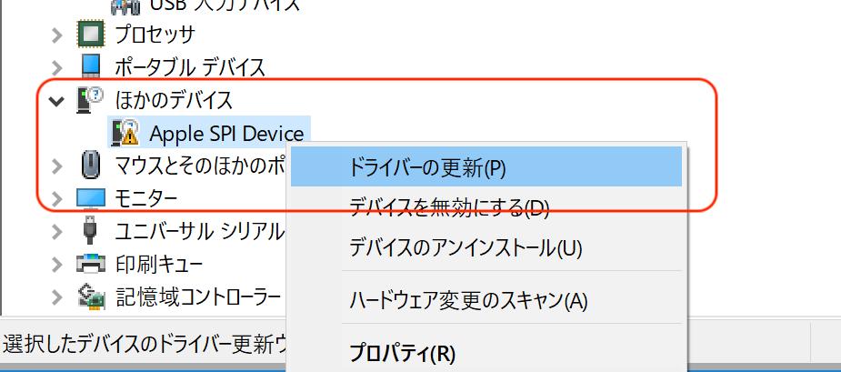 5_2updatedriver